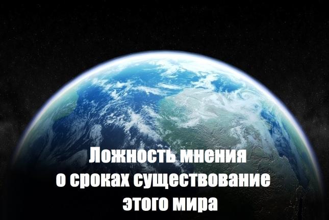 1354843103_earth